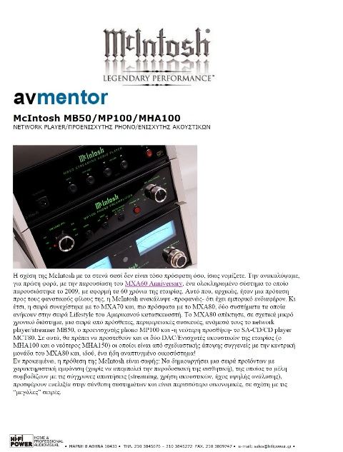 McIntosh_MP100_AVmentor