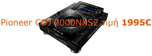 Pioneer_cdj2000nxs2